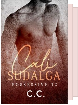 POSSESIVE SERIES BY CECELIB - COMPLETED - szataniapyrena - Wattpad