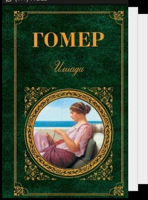 Список для чтения ushaneva1997