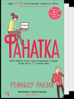 Список для чтения palina2016