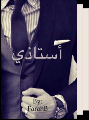 قائمة قراءة hadeel_557