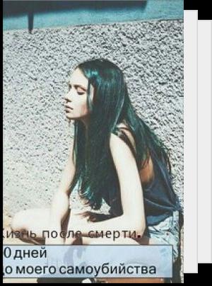 Список для чтения kirill295666
