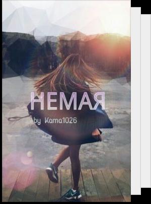 Список для чтения Aryunashagzhieva