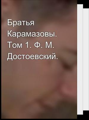 Список для чтения IvanIvanov016