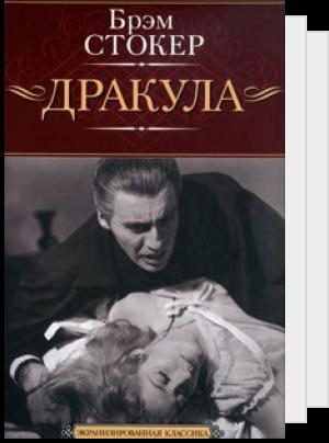 Список для чтения LeraTopka