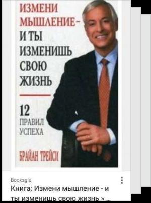 Список для чтения Karamelka1971