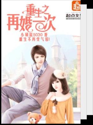 Danh sách đọc của ChuChang8