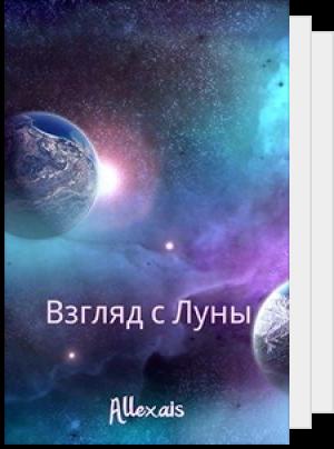 Список для чтения Vadimyanko178gmailco