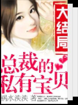 Danh sách đọc của Hiendo10988