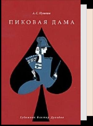 Список для чтения Sonyakoreshkova88