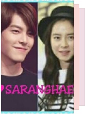 SONG JIHYO FANFIC