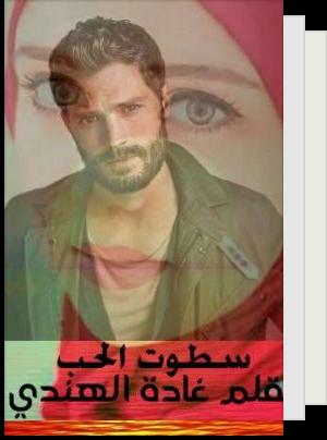قائمة قراءة FarhaAlaa4
