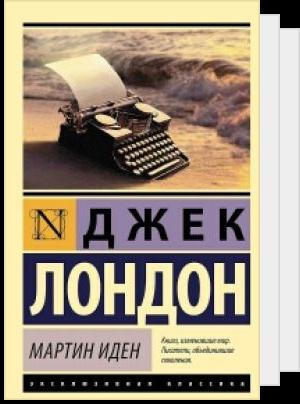 Список для чтения margosha1222