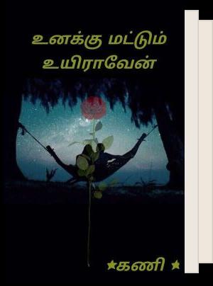 Infaa Novels Scribd 2018