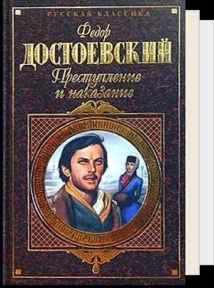 Список для чтения AlexeyDesyatkin