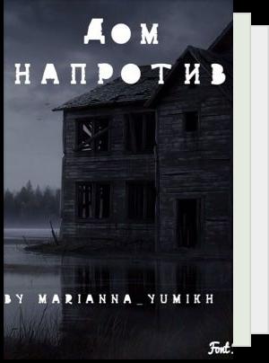 Список для чтения alkashka99