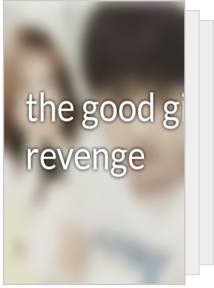 the good girls revenge