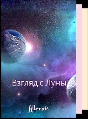 Список для чтения svetulyass