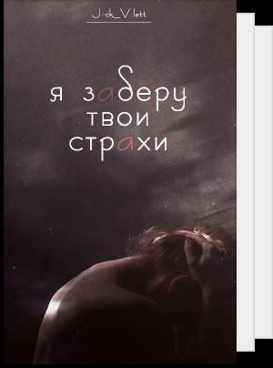 Список для чтения Gaika12