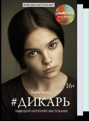 Список для чтения AZhbankov