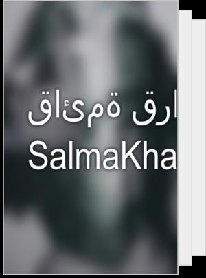 قائمة قراءة SalmaKhaled222