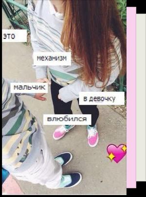 Список для чтения kissochka_moor