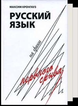 Список для чтения VictoriyaZassypkina