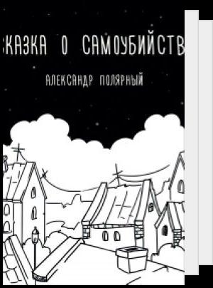 Список для чтения rakhymgalieva
