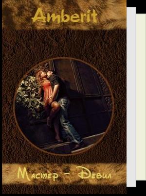 Список для чтения k_t_cold