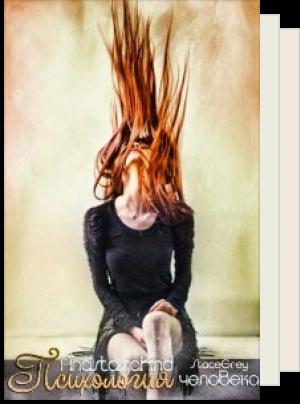 Список для чтения ElenaMirna