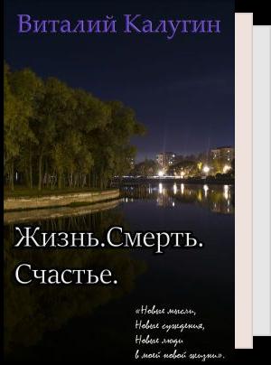 VitalyKalugin's Reading List