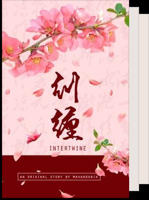 Chinese novels - bluecolora - Wattpad