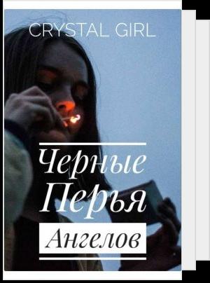 Список для чтения Tanushechkalove
