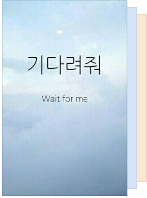 JeonEunkook_97's Reading List