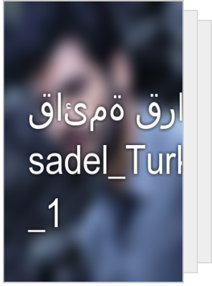 قائمة قراءة sadel_Turkish _1