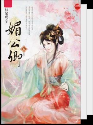 Lista de leituras de OtakuNyaScan
