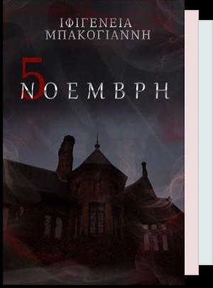Λίστα ανάγνωσης του VoulaGkemisi