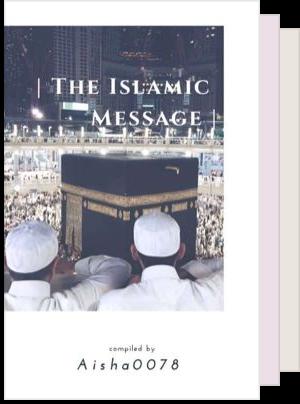 Islamic Reminders - striving_muslimah - Wattpad