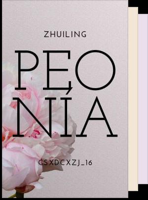 Lista de lectura de zhuiling7u7r