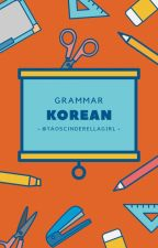 Koreanisch Grammatik by TaosCinderellaGirl