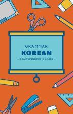 Koreanisch Grammatik by TaosCinderellaGirl