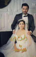 الخداع البريء by 3Handa99