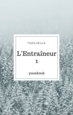 L'entraîneur | y.kook | T1 by -blueberry--