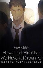 About That Hisui-kun We Haven't Known Yet [BL] by kalengjelek