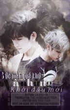 [19+] [TRANS-FIC|MARKJIN] Of past revelation and new beginnings by JustMarkJin