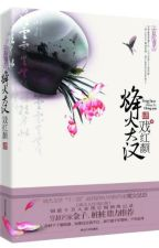 Great Han's Female General Wei Qiqi by EmpireAsian