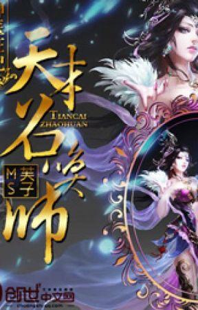 Miracle Doctor, Wild Empress: Genius Summoner by EmpireAsian