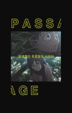 PASSAGE ( J. JUNGKOOK ) by disastres