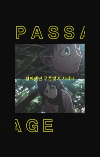 PASSAGE ( J. JUNGKOOK )