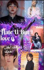 أكرهك بقدر ما أحبك ♥  by RB3016