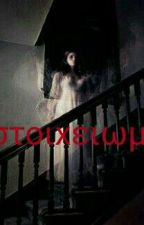 Η στοιχειωμενη by Nena_chapsa